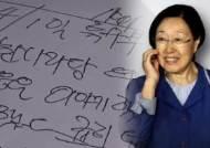 """[라이브썰전] 김민하 """"한명숙 판결 뒤집느냐보단 검찰개혁 명분 커"""""""