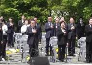 노무현 전 대통령 11주기…코로나로 '작은 추도식'