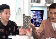 '유랑마켓' 연예계 '깔끔남' 브라이언 VS 서장훈, 승자는?