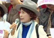 [뉴스브리핑] 미신고 집회 연 주옥순, 벌금 100만원 약식기소