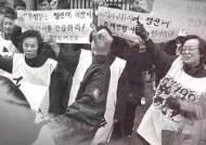 """정대협 공동 설립자 김혜원 선생 """"정의연, 초심 찾아야"""""""