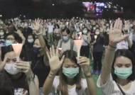 홍콩서 천안문 시위 31주년 '촛불 집회'…중, 통제 강화