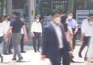 '코로나 고용충격' 정점…5월 실업자·실업률 '역대 최악'