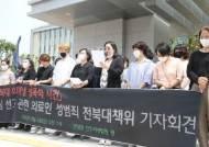 '성폭행' 혐의 법정구속된 의대생 징역 2년에 불복…대법원 상고