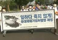 """""""죽음과 해고 멈춰달라""""…거리로 나선 비정규직 노동자들"""
