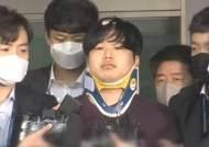 검찰, '박사방' 조주빈 등 8명 '범죄단체조직죄'로 기소