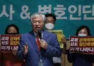 """'보상금 갈등' 전광훈 목사 기자회견…""""문 대통령 하야하라"""""""