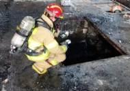 또 보호장비 없이 지하로…2명 숨지고 1명 의식불명