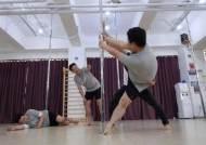 '위대한 배태랑' 폴댄스 도전 김호중, 다리찢기로 기선제압