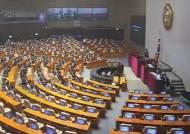 민주당, 단독 상임위원장 구성…12대 국회 이후 처음