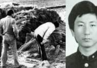 """""""이춘재, 14명 살해·9명 성폭행""""…'화성 연쇄살인사건' 수사 종결"""