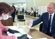 """푸틴 장기집권 열리나…""""개헌 투표서 70% 이상 찬성"""""""