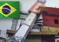 코로나 와중에…브라질 남부 덮친 사이클론에 10명 숨져