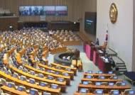 '역대 최대' 35조 3차 추경 통과…통합당 불참, 정의당 기권