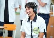 '아는 형님' 김민준, 과거 씨름선수 시절 들은 강호동 이야기 폭로