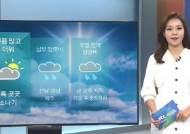 [날씨] 전국 구름 많고 무더위…제주·남해안 장맛비