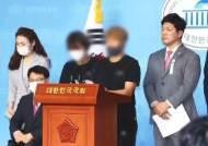 """""""상습폭행"""" """"성적 수치심도""""…최숙현 동료들 추가폭로"""