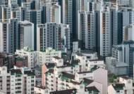 """당정, '3종 조세' 압박 카드…""""다주택자와 전쟁 불사"""""""