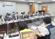 """내년도 최저임금 회의…""""1만원은 공약"""" vs """"기업 못 버텨"""""""