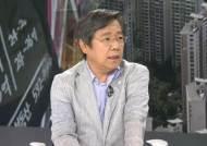 """[이슈IN] 김헌동 """"신도시는 답 아냐…임대사업자의 수많은 주택 시장에 나오게 해야"""""""