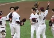 키움, NC 잡고 3연패 탈출…이정후, 10호 홈런 기록