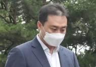 """'펀드 돌려막기' 원종준 라임 대표 구속…""""도주 우려"""""""