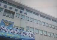 [뉴스브리핑] 트렁크서 40대 남성 '훼손 시신'…용의자 긴급체포