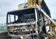 고속도로 달리던 20t 탑차 화재…경찰, 엔진 과열 추정