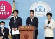 자유·시장 힘 빼고 5·18, 6월 항쟁 담아…'통합당 쇄신' 초안