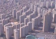 """주택공급 확대…정 총리 """"재건축·재개발 기준 수정 모색"""""""
