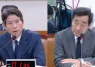 """[현장영상] """"한국 정부, 통일에 올인"""" 볼턴 회고록…이인영 생각은?"""