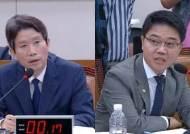"""[현장영상] 이인영 """"북 억류 우리국민 6명 송환 위해 노력"""""""