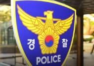 """'박원순 업무폰' 잠금 풀었다…""""피해자 측 비밀번호 제보"""""""