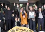 15개월 만에 '강제징용 재판'…그 사이 2명은 세상 떠나