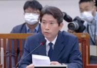 이인영 후보 대북특사 의지…경색된 남북관계 전망은?