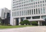 검찰 수사심의위, 한동훈 수사중단·불기소 권고