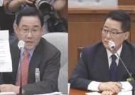 """야당, 30억 달러 대북송금 합의문 공개…박지원 """"위조 문서"""""""