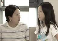 '1호가 될 순 없어' 김지혜X박준형 부부 자녀 교육관으로 충돌