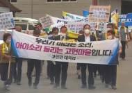 """""""집도 땅도 공짜""""…인구급감 시골마을 '파격 이사조건'"""