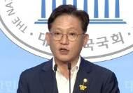 """""""삼성 주가조작 내부문건 입수""""…정의당 배진교 공개"""