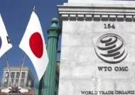 WTO 패널 설치…'일본 수출규제' 법리 공방 본격화