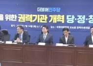 """[라이브썰전] 김영우 """"대공수사권 경찰 이관…국정원 스스로 무장해제"""""""