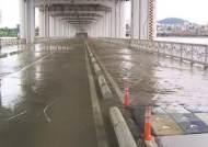 서울 호우경보…한강 수위 상승에 잠수교 '전면 통제'