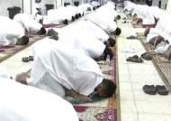 이슬람 성지순례 대폭 축소…추첨제로 1천 명만 참여|아침& 세계