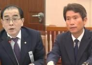 """[라이브썰전] 이재오 """"태영호 '대북전단 금지법' 발언, 헌법적 가치부터 따져야"""""""