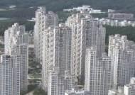 수도권 13만호 추가 공급…공공재건축 50층까지 허용