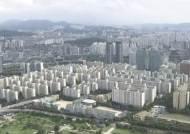 정부, 주택 공급대책 확대 발표…부동산 시장 평가는?