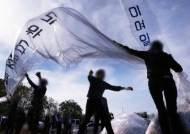 '사업 아이템' 된 대북전단…미국 상대 '후원금 장사' 의혹
