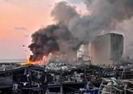 """베이루트 폭발 원인은 질산암모늄?…레바논 총리 """"창고에 2750톤 보관"""""""