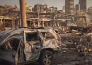 """레바논 정부 """"'질산암모늄 방치' 책임 조사…엄중 처벌"""""""